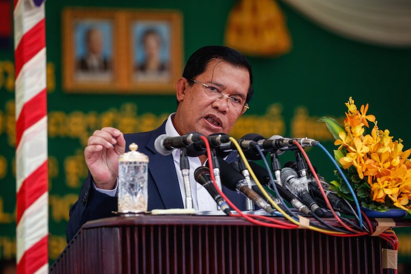 Prime Minister Hun Sen speaks on Tuesday during the inauguration of the Sunrise Japan Hospital in Phnom Penh. (Siv Channa/The Cambodia Daily)