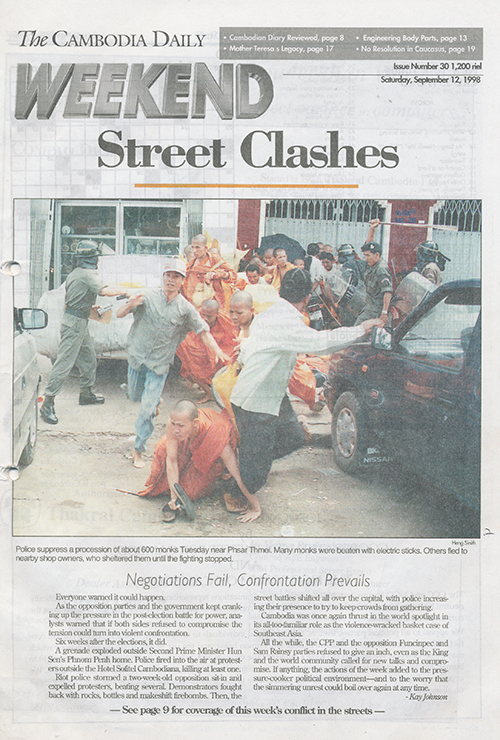 An issue of The Cambodia Daily show coverage of protests that turned violent in September 1998.