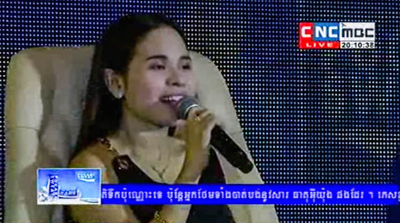 Pov Panhapich performs on Cambodia News Channel on Friday night.