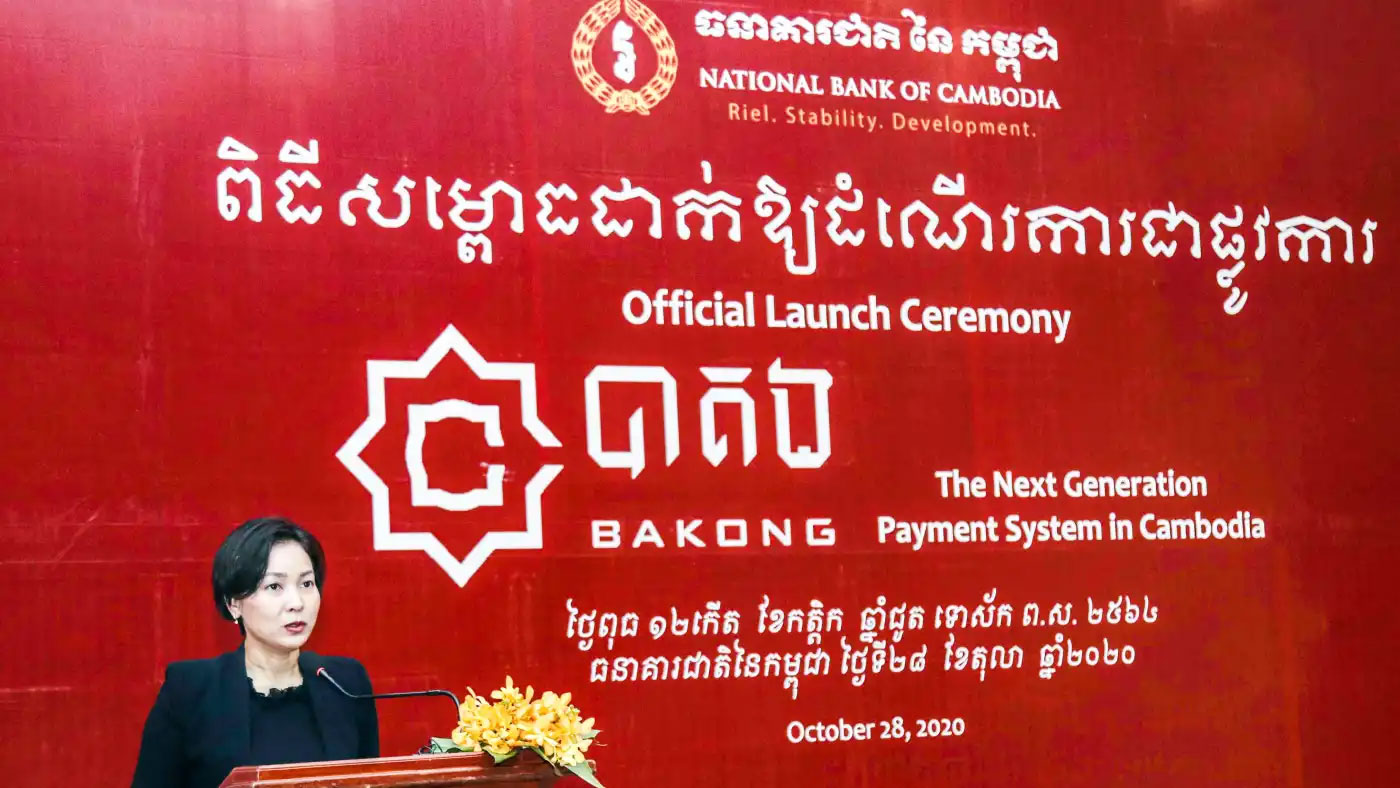 Cambodia aims to wean off US dollar dependence with digital currency